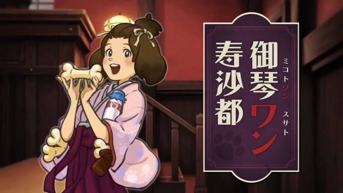inugyakusai_150401 (2)