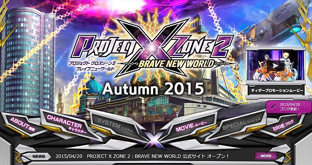 project-xzone2-ow_150420