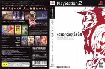 romancing-saga-ms_150407