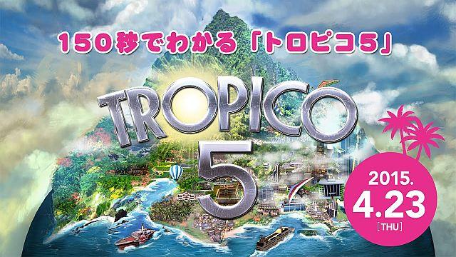 tropico5_154022