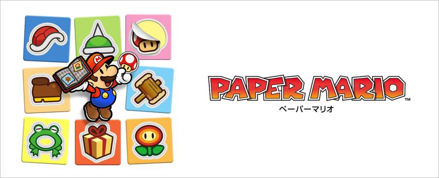 Wii U版『ペーパーマリオ』が登...