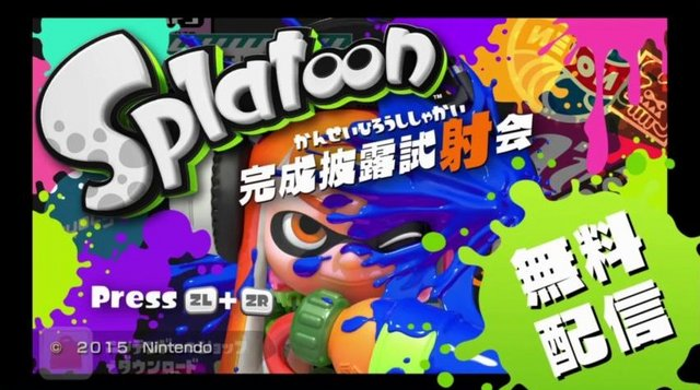 splatoon-shisyakai_150508