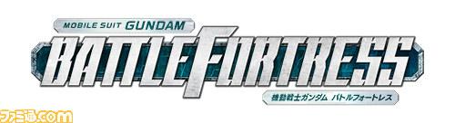 gundam-bf_150602