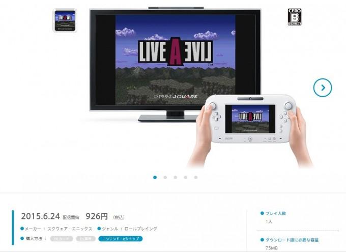 live-a-live_150617