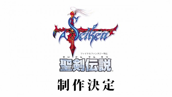 seiken-densetsu_150625
