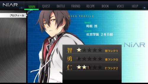 tokyo-xanadu_150624 (6)