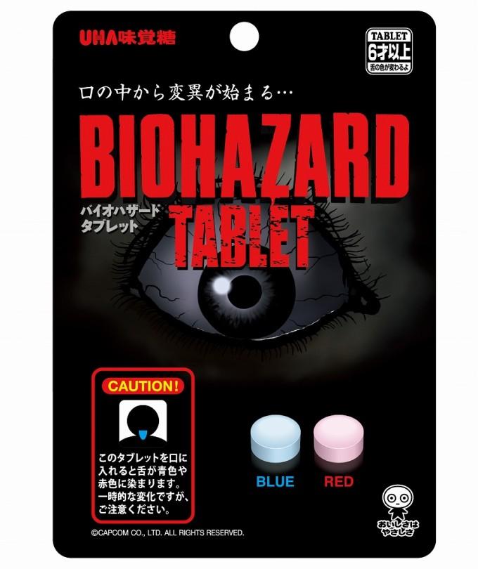 biohazard-tablet_150714