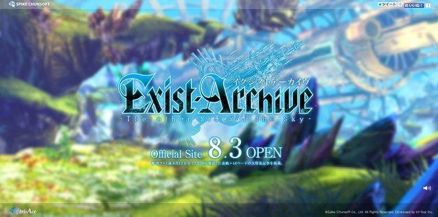 exist-ardhive_150730