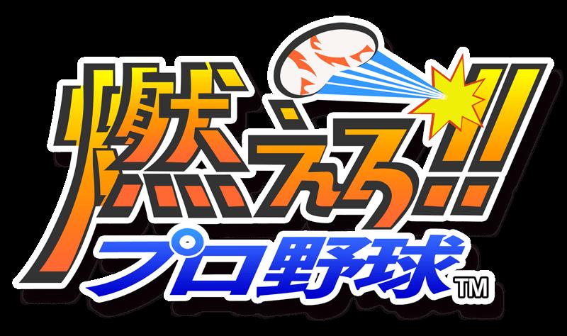 moepro-logo_150716