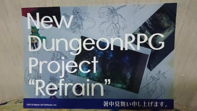nipponichi-dungeon-rpg-project-refrain_150725