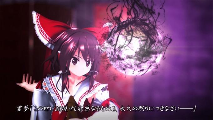 touhou-project-hushigi-no-gensoukyou_150708_R