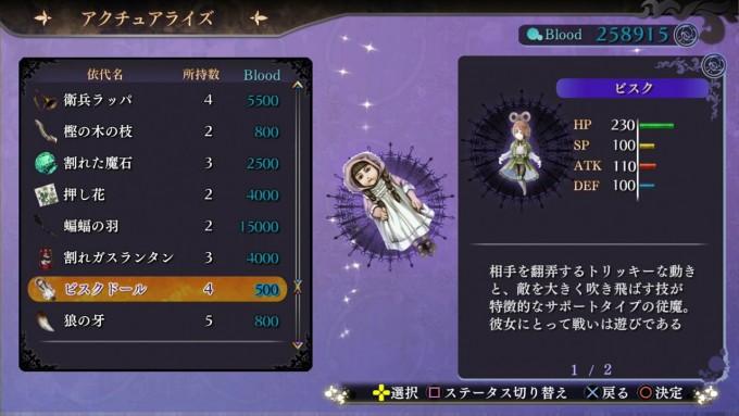yorunonaikuni_150713 (2)