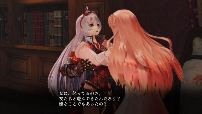 yorunonaikuni_150727 (1)