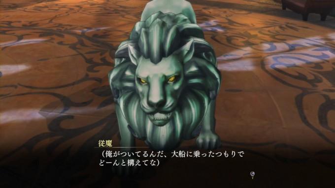 yorunonaikuni_150727 (10)