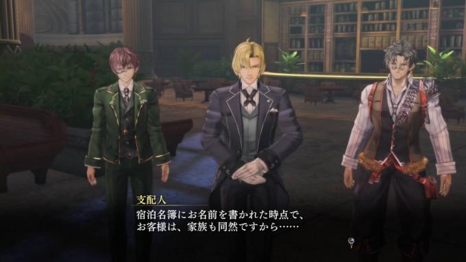yorunonaikuni_150727 (11)