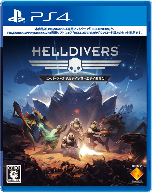 helldivers_150803