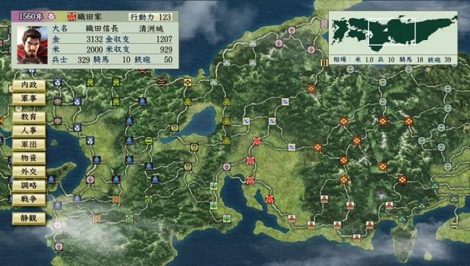nobunaganoyabou-tensyoki-hd_150828 (1)_R