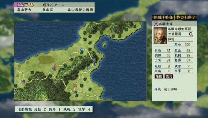 nobunaganoyabou-tensyoki-hd_150828 (5)_R