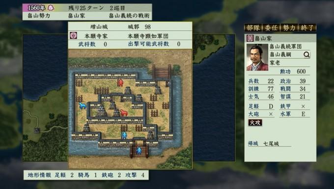 nobunaganoyabou-tensyoki-hd_150828 (6)_R