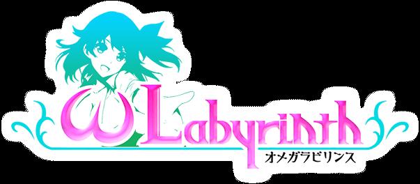 omega-labyrinth_150827