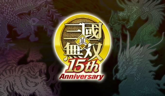 shin-sangoku-musou-15th-anniversary_150803