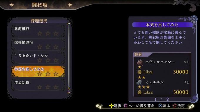 yorunonaikuni_150831 (3)