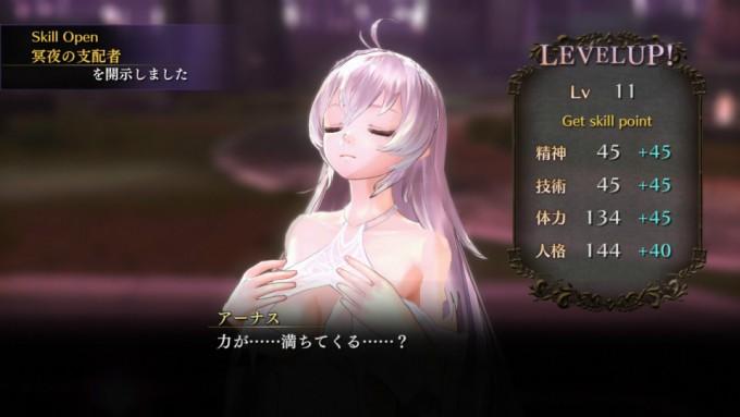 yorunonaikuni_150831 (5)