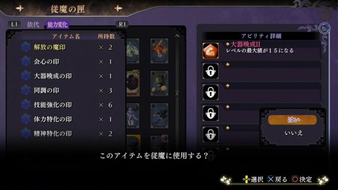 yorunonaikuni_150831 (8)
