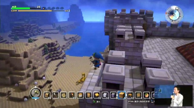 dragon-quest-builders-castle_150920 (18)