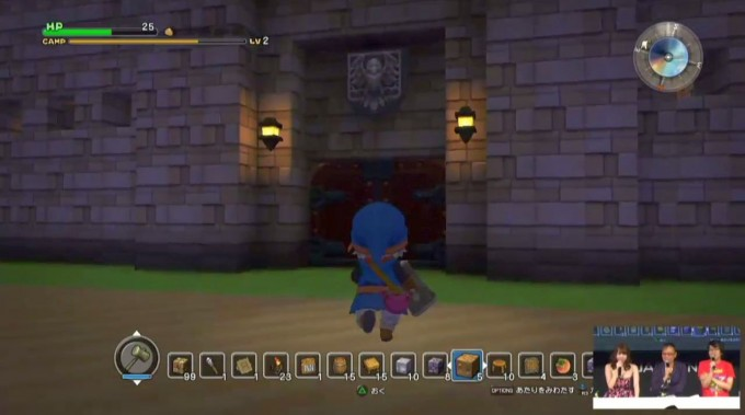 dragon-quest-builders-castle_150920 (8)