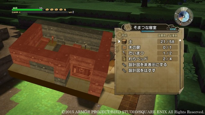 dragon-quest-builders_150929 (7)_R