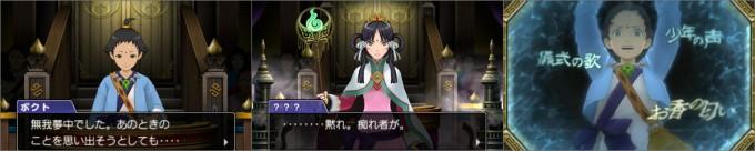 gyakuten-saiban-6_150903 (3)_R