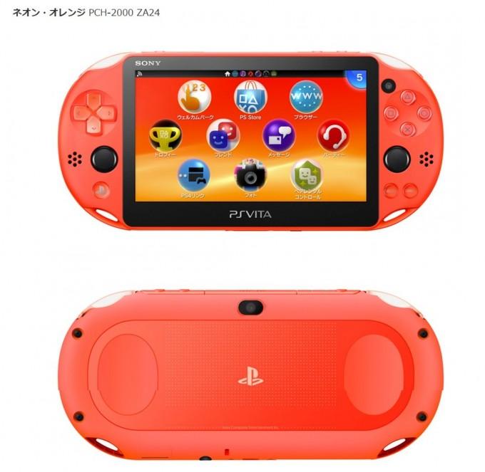 ps-vita-neon-orange_150901
