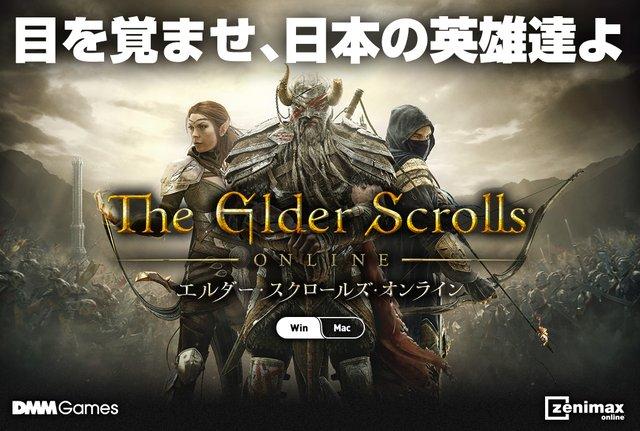the-elder-scrolls-online_150915