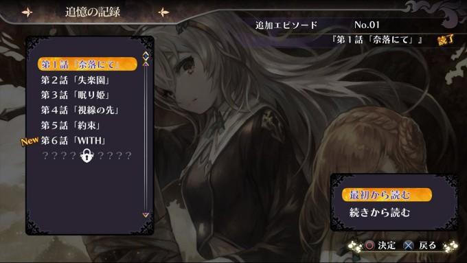 yorunonaikuni_150928 (2)