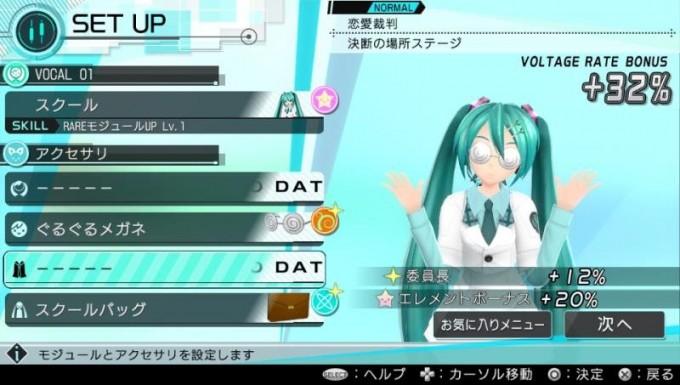 hatsune-miku-project-diva-x_151022 (6)