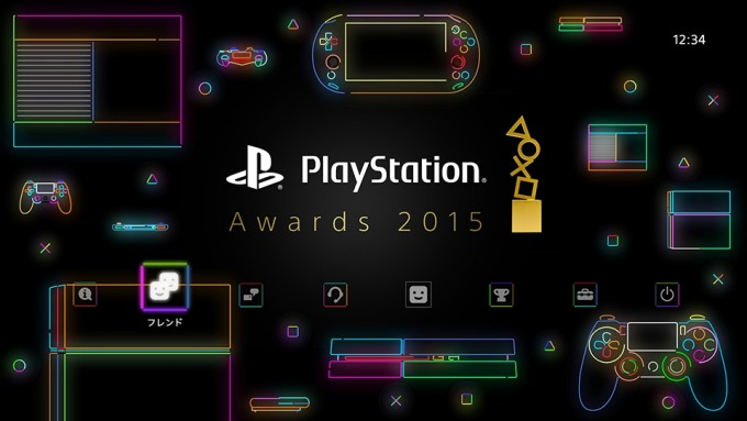 ps-awards-2015_151001