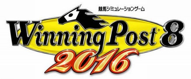 winningpost8-2016_151013