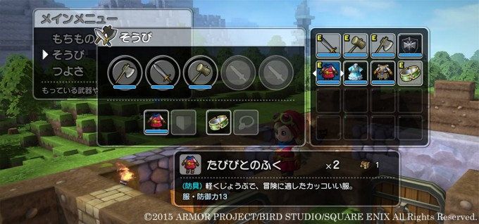 dragon-quest-builders_151119 (1)