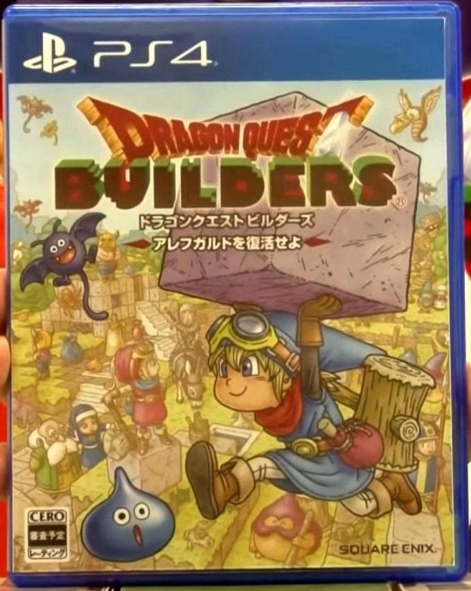 dragon-quest-builders_151120 (2)