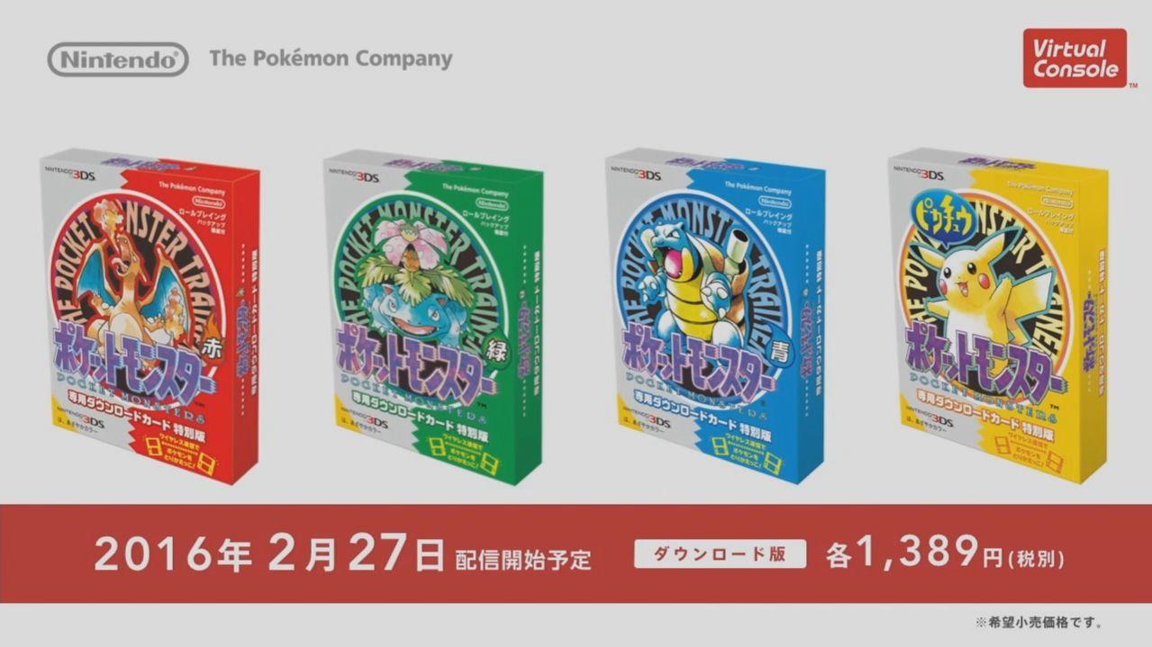 ポケットモンスター 赤 緑 青 ピカチュウ 専用  カード