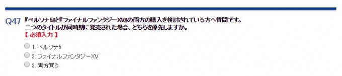 ff15_151217