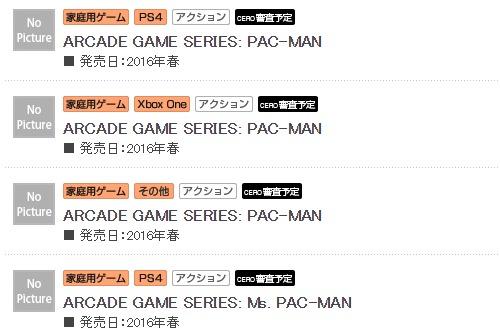 arcade-game-series_160112