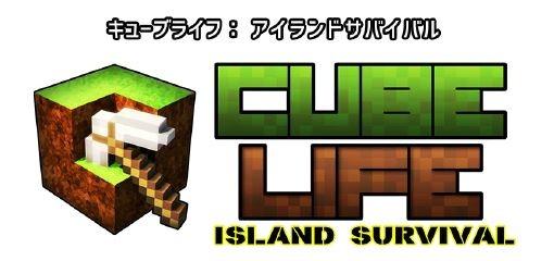 cube-life_160127 (1)