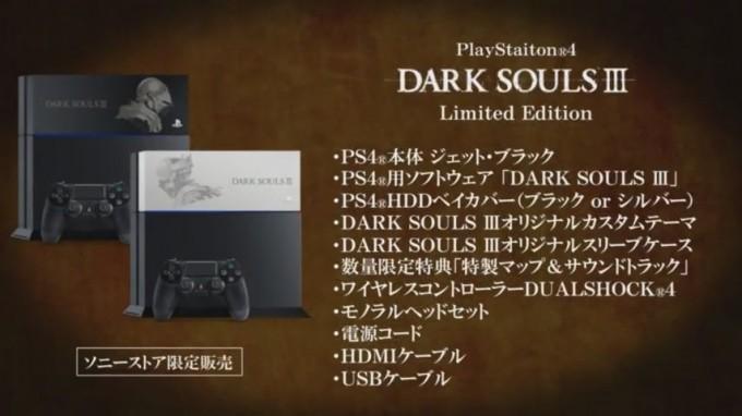 dark-souls-3-le_160127 (4)