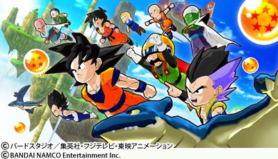 dragonball-fusion-project_160121