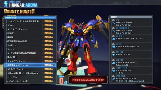 gundam-breaker-3_160107 (6)