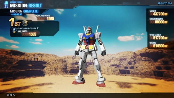 gundam-breaker-3_160107 (8)