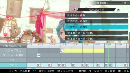 hatsune-miku-project-diva-x_160121 (27)