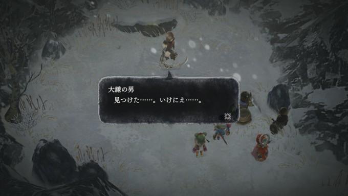 ikenie-to-yuki-no-setsuna_160121 (10)